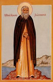 Biography and Readings for Herman of Alaska, according to the Episcopal Church Orthodox Catholic, Catholic Saints, Patron Saints, Russian Orthodox, Kodiak Island, Churches Of Christ, Episcopal Church, Saint Nicholas, The Monks