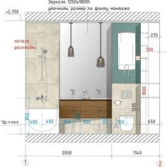 Bathroom Niche: Learn How To Choose And See Ideas With Photos - Home Fashion Trend Wc Design, Toilet Design, Villa Design, House Design, Bathroom Design Small, Bathroom Layout, Bathroom Interior Design, Modern Bathroom, Interior Design Guide