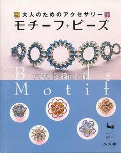 beads motif - dulce garcia - Álbumes web de Picasa