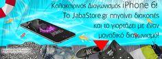 Διαγωνισμός JabaStore.gr με ένα νέο κινητό τηλέφωνο Apple iPhone 6 - http://www.saveandwin.gr/diagonismoi-sw/diagonismos-jabastore-gr-me-ena-neo-kinito-tilefono-apple-iphone-6/