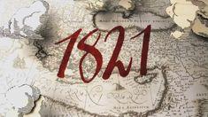alldayschool: 25η Μαρτίου 1821