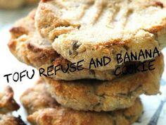 おやつに食物繊維沢山おからバナナクッキーの画像