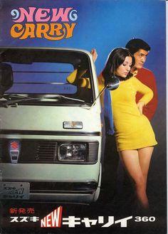 Suzuki Carry, fourth generation Classic Japanese Cars, Vintage Japanese, Classic Cars, Retro Advertising, Vintage Advertisements, Vintage Ads, Auto Retro, Retro Cars, Suzuki Carry