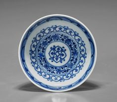 """YONGZHENG PERIOD BLUE & WHITE BOWL Antique Chinese Yongzheng Period blue and white porcelain bowl; of fine form with design of bands of beaded and floral garlands; the exterior with a band of Tibetan calligraphy above additional floral bands; 18th Century; D: 5 3/8"""""""