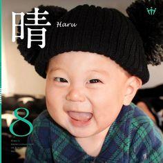 8カ月目の晴くん。ミッキー帽子がとってもお似合いで☺️満面の笑みがとっても可愛らしいですね💕実はミッキー手袋もつけていて💗すごくカワイイとっても素敵なお写真でした✨🤗 • 今回フィーチャーしたお写真⭐@coma_chu さん かわいいお写真ありがとうございました⭐ • Magooo 〔 マゴー!〕では、ステキなお子さまの写真の投稿をお待ちしてます⭐ 参加方法はプロフのサイトをチェック✨ フィーチャーしたお写真は、オフィシャルサイトや Facebook などの関連SNSでも紹介させていただきます⭐ • #Magooo #マゴー!