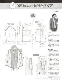 Kebaya [香香分享]STYLE BOOK 2014 盛夏号1(二) Fashion Books, Diy Fashion, Sewing Patterns Free, Clothing Patterns, Japan Outfit, Sewing Blouses, Blazers, Japanese Books, Japanese Patterns
