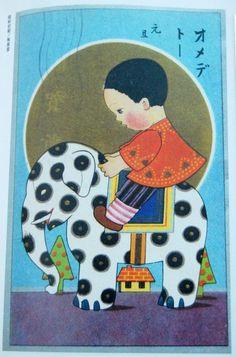 Old Japanese Postcard