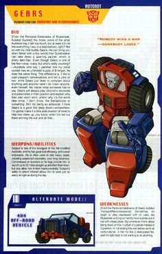 Transformers Universe - Gallery: G1 Gears