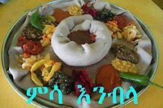 $10 for $20 toward Ethiopian Cuisine at Ghion Cultural Hall-$10