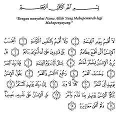 Image result for surah al qiyamah
