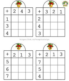 Montessori Math, Teaching Math, Math Activities, Preschool Activities, 1st Grade Math Worksheets, Printable Math Worksheets, Math School, Kids English, Math Facts