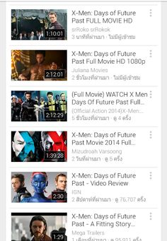mystique round 3 by patcarlucci x universe mystique watch x men days of future past full movie online on app we