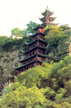 Check why is every day different on the 4 days Chongqing Yichang Cruise! Asian Architecture, Historical Architecture, Places To Travel, Travel Destinations, Places To Visit, China Vacation, China Travel Guide, Travel List, Visit China