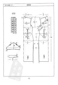 Chinese method of pattern making- Cheongsam -旗袍 (2) - SSvetLanaV - Веб-альбомы Picasa