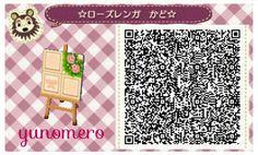 * * Tobimori ° macinato mio progetto ☆ Rosa nastro mattoni ☆   ☆ ☆ Yunomero villaggio cocotte * ° blog foresta ☆