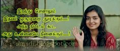 Tamil Love Quotes, Love Quotes With Images, Romantic Love Quotes, Happy Birthday In Tamil, Tamil Songs Lyrics, Song Lyrics, Sorry Quotes, Love Failure Quotes, Poems About Life
