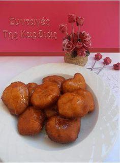 Λουκουμάδες μπανάνας Muffin, Food And Drink, Sweets, Fruit, Breakfast, Desserts, Kitchens, Morning Coffee, Tailgate Desserts