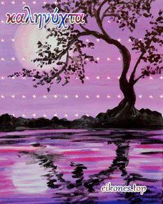 ΚΑΛΗΝΥΧΤΑ Gifs - eikones top Sweet Dreams, Good Night, Northern Lights, Gifs, Spirituality, Nature, Travel, Greek, Board