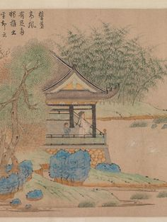 Qian Xuan - Wang Xizhi Watching Geese (detail), 1295. Handscroll; ink, color, and gold on paper