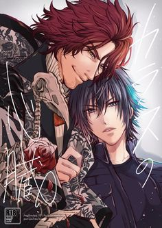 Ardyn x Noctis by もざ@スパコミ4日:東7:A17b Twitter