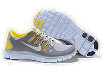 Kengät Nike Free 5.0+ Miehet ID 0020