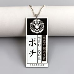 Cosplay Outfits, Anime Outfits, Marchandise Anime, Anime Inspired Outfits, Geometric Type, Anime Crafts, Cosplay Anime, Accesorios Casual, Science Notebooks