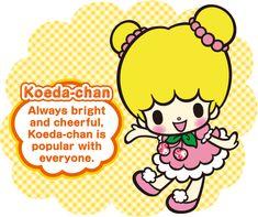 Koeda-chan