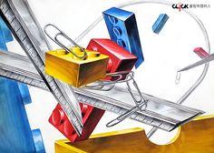 레고 자 클립