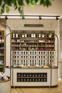 View the full picture gallery of ''Areland'' Nuts Store Industrial Design Furniture, Industrial Interiors, Industrial Style, Industrial Lamps, Reclaimed Furniture, Retail Interior, Retail Space, Create Space, Retail Shop