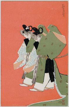 Men dressed in kariginu dancing.