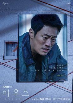Drama Korea, Korean Drama, Lee Hee Joon, Lee Seung Gi, Jiu Jitsu, Predator, Photo Cards, Thriller, Kdrama