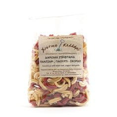 Chiotiko Kellari Beetroot And Garlic Casarecce Pasta: Chiotiko Kellari produces a range of innovative products on the island of Chios. This is a tasty casarecce pasta made with beetroot, yogurt and garlic. An excellent type of pasta for a summer pasta salad.