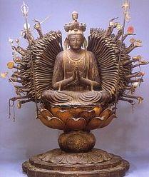 Kannon Bodhisattva (Bosatsu) - Goddess of Mercy, One Who Hears Prayers of the World, Japanese Buddhism Art History Japanese Buddhism, Japanese Art, Japanese Style, Buddha Buddhism, Buddhist Art, Buddhist Philosophy, Arte Tribal, Art Asiatique, Art Japonais