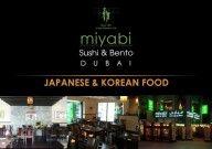 مطعم ميابي سوشي أند بنتو للمأكولات اليابانية – شارع الشيخ زايد