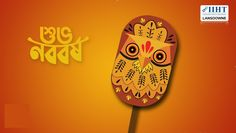 Happy Bengali New Year Srimati & Pradip Roy Adobe Illustrator Cs6, Illustrator Tutorials, Art Tutorials, Happy Bengali New Year, Aztec City, Teracotta Jewellery, Digital Art Tutorial, Dark Wallpaper, Mask Design