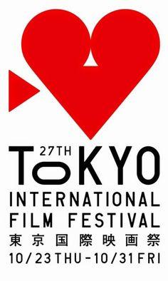 Japanese Poster: Tokyo International Film Festival. Koichi Kosugi. 2014