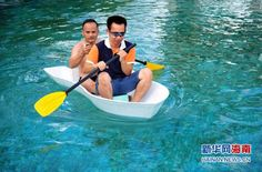 Chinese Company 3D Prints a Full Size 2-person Boat http://3dprint.com/9108/chinese-3d-printed-boat/