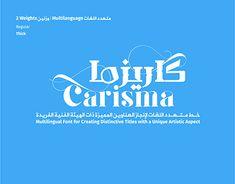 Arabic Font, Fashion Graphic Design, Information Technology, Fonts, Behance, Designer Fonts, Types Of Font Styles, Script Fonts, Computer Technology