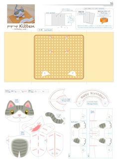 Make Flower Pop-Up Card/kirigami pattern Kirigami Patterns, Pop Up Art, Paper Cards, Folded Cards, Pop Up Card Templates, Templates Free, Origami Templates, Tarjetas Diy, Karten Diy