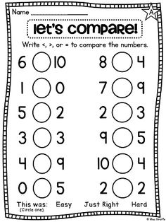 Greater than less than equal to worksheets and stations that are differentiated and perfect for first grade - the star in the corner shows this is the A (easy) level