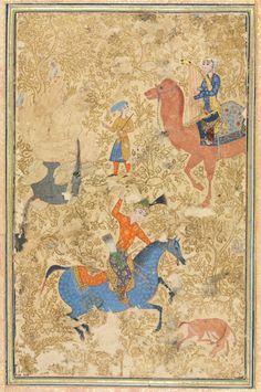Bahram Gur and Azadeh: Illustration from a Manuscript of the Shahnama of Firdawsi   Cleveland Museum of Art