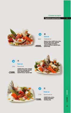 Sashimi assortments / Сасими в ассортементе