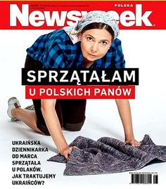 Украинцы в Польше: экономия на всем и кровать посменно