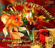 День рождения: традиции и приметы. Обсуждение на LiveInternet - Российский Сервис Онлайн-Дневников