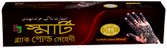 We are involved in manufacturing, exporting, distributing and supplying excellent quality Henna Paste in Dhaka, Bangladesh.  Our offered Smart Black Gold Mehendi(Henna Paste) is widely appreciated by our clients which are situated all round the nation.  We offer Henna Paste  at most affordable prices. Tasmia Cosmetics & Toiletries Ltd Contact: +88 01713 017259 Email: utl@dhaka.net