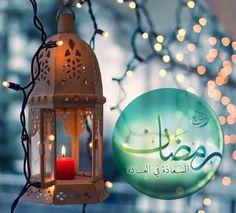 رمضان كريم Ramadan Dp, Ramadan Poster, Muslim Ramadan, Ramadan Greetings, Ramadan Mubarak, Ramadan Wallpaper Hd, Islamic Wallpaper Hd, Ramzan Eid, Quran Pak