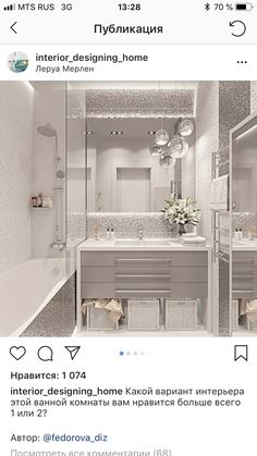 Small Toilet Room, Small Bathroom With Shower, Bad Inspiration, Bathroom Design Inspiration, Bathroom Design Luxury, Modern Bathroom Design, Home Room Design, Interior Design Living Room, Decoration