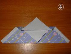 いろどり探訪/ぽち袋の折り方(鶴)