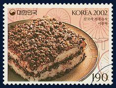 Korean Food Series (2nd), steamed rice cake, Traditional Food, Brown, Orange, 2002 06 15, 한국의 전통음식 시리즈(두번째묶음), 2002년06월15일, 2223, 시루떡, postage 우표