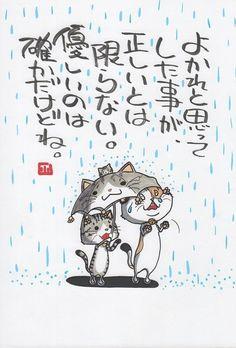 """ヤポンスキーこばやし画伯さんのツイート: """"松本に帰ってきました。 雨が降っていたので『俺帰ってきたよ!』という電話で母親に車で迎えに来させる息子 親不孝です。…"""